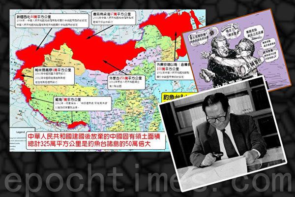 今年5月,中共黨媒《人民網》刊出一組歷屆中共領導人在辦公室的圖片,前黨魁江澤民的照片則是以「你懂的」方式放了一張江查閱中國地圖的舊照。(大紀元合成圖片)