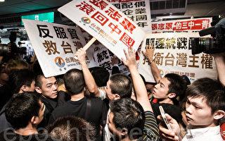 中共国台办主任张志军落选十九大代表