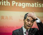 梁振英一日发表的两种相反言论,则再次彰显了中共高层对香港问题的分裂,以及其背后充满了刀光剑影的中共高层博弈。 (AFP)