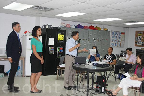 首次国语课程于6月25日举办。(王依澜/大纪元)