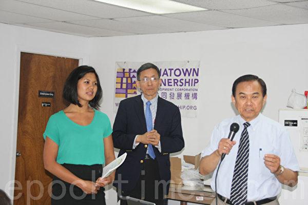 (左起)Gina Roco、华埠共同发展机构行政总监陈作舟、讲师郑向元三人分别在课程上讲话。(王依澜/大纪元)