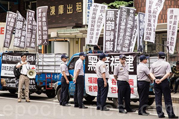 中共國台辦主任張志軍26日在新北市五股區與新北市長朱立倫會面,受害台商在場外抗議。(陳柏州/大紀元)