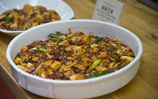 组图:新唐人全世界中国菜厨技大赛作品精选