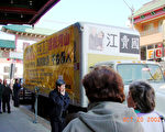 《江澤民其人》:「賣國」的巨型箱車(組圖)