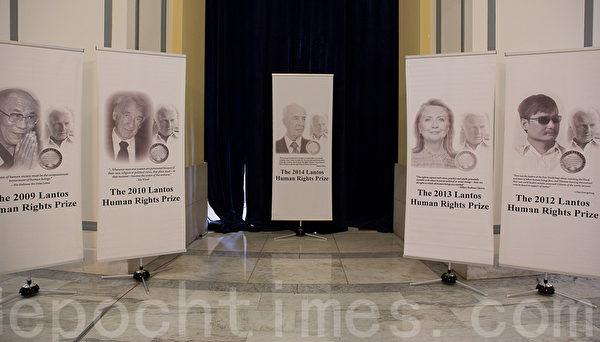 美東時間6月26日,蘭托斯基金會(Lantos Foundation for Human Rights and Justice)在美國國會山舉行第六屆頒獎典禮,授予以色列總統希蒙.佩雷斯(Shimon Peres)「蘭托斯人權獎」( Lantos Human Rights Prize)。圖為歷屆蘭托斯人權獎獲得者 。(攝影:李莎/大紀元)