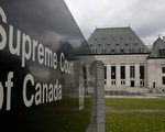 状告加拿大 投资移民申请人败诉