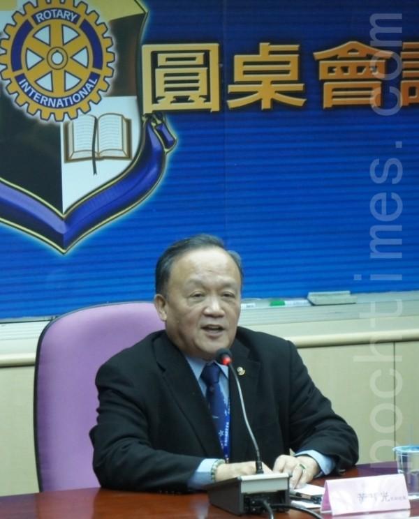 国际扶轮史上首位当选国际扶轮社长的台湾人黄其光。(陈予善/大纪元)