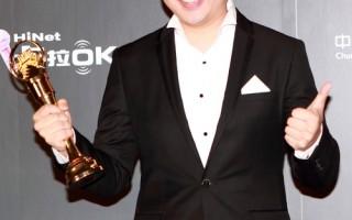最佳编曲人奖由赵兆以《风吹麦浪》获得。(许基东/大纪元)