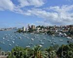 澳洲高端住房增值最快 但最易受冲击