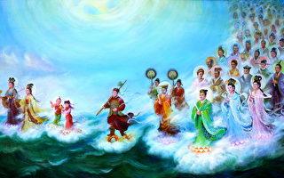 《誓约》陈肖平、董锡强、如意,油彩.画布,尺寸:200x120cm,2003