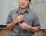 交大资讯系特聘教授林盈达认为,面对中国网军的攻击,政府应该要公开谴责与专案调查。(方惠萱/大纪元)