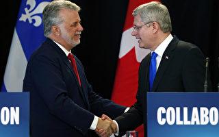 哈珀参加魁北克省庆 称魁不应自我孤立
