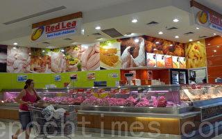 澳洲雞肉中存耐抗生素超級細菌