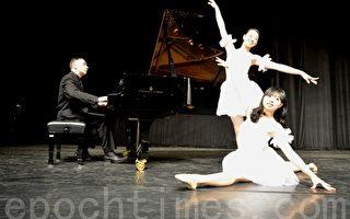 俄鋼琴家跨界琴緣 葫蘆墩精采演出