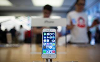 蘋果公司就中共央視指責iPhone洩密發聲明