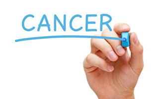 很多癌症由生活习惯造成,不同癌症由不同饮食习惯促成。(Fotolia)
