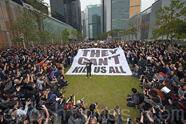 """近五百位新闻工作者、民主及建制派立法会议员、市民、新闻系学生身穿黑衣3月2日在中午12点齐集在添马公园草地,出席由记协举行的""""新闻界-企硬-反暴力-默站行动""""。(潘在殊/大纪元)"""