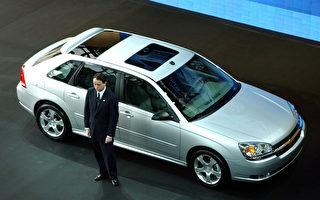 美国通用汽车(General Motors)6月30日宣布,大规模召修840万辆车的计划。图为2003年出场的Chevrolet Malibu。(Henny Ray ABRAMS/AFP)