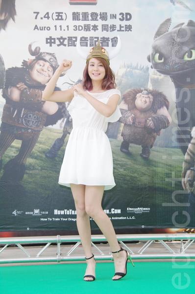 莎莎7月1日在台北出席《驯龙高手2》中文配音卡司见面会,为配笑音,练习了2至30次。(黄宗茂/大纪元)
