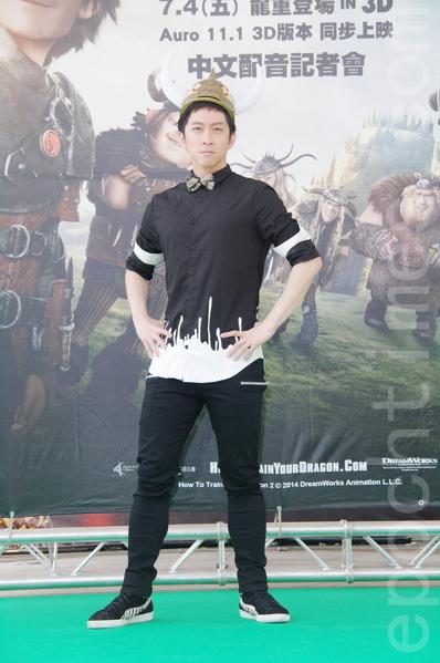 陈汉典7月1日在台北出席《驯龙高手2》中文配音卡司见面会。他说这是经过五年后的第二次配音,感觉有很大的进步,因人物已有五岁的成长。(黄宗茂/大纪元)