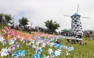 高海拔避暑胜地清境农场内由数千支风车所放送的凉夏动人风情。(黄淑贞/大纪元)