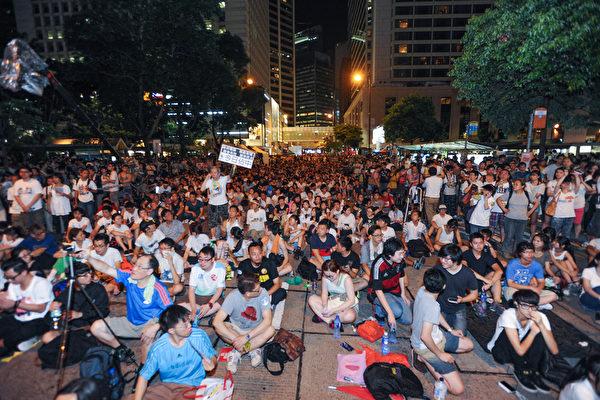 衛報:香港50萬人遊行24小時「占中」