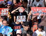 """香港七一大游行主办方民间人权阵线今天发起""""7.1""""游行,参加人数众多;游行人士提出普选诉求,又表示""""无惧中共威吓""""。民阵估计今年游行人数超过50万。(宋祥龙/大纪元)"""