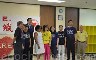 休斯頓華人愛心組織今年將捐助休城兩所小學