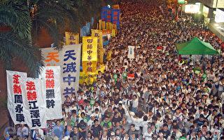 视频实录七一港人逾51万上街抗共精彩场面