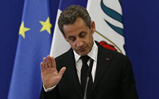 法国前总统萨科齐被拘留问话,不仅打破法国历史先河,而且在他的案件被司法立案后,可以接受电视媒体的公开采访。 (VALERY HACHE/AFP/Getty Images)
