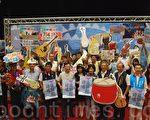 副市长蔡炳坤、文化局长叶树姗与各区区长、区代表身着具特色的创意装扮,手持各种乐器看板,一起宣布逍遥音乐町活动起跑。(赖瑞/大纪元)