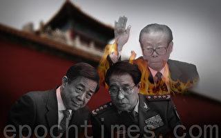 """""""薄、徐有同一政治贵人"""" 江泽民被烧及"""