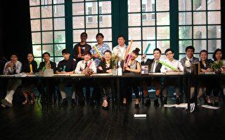 (后右起)县长邱镜淳,蔡荣光和黄志群和优人神鼓团队。(彭瑞兰/大纪元)