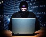 近日,網絡安全公司賽門鐵克稱,一個與俄羅斯政府有關的黑客組織,正在向西方石油和天然氣公司發動前所未有的高度複雜的攻擊。(大紀元合成圖)