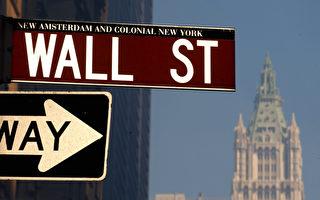 美監管機構發佈17金融巨頭「生前遺囑」