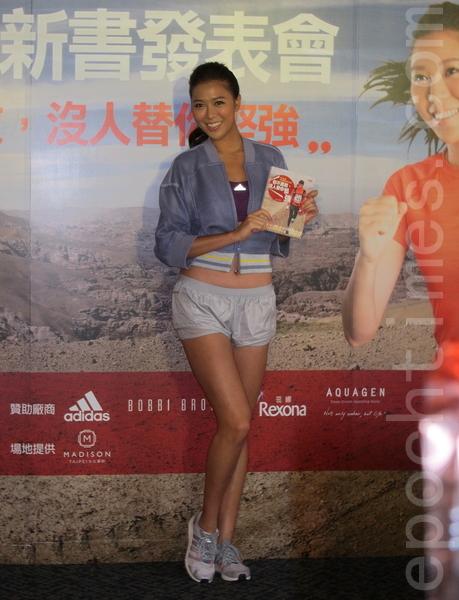 台湾凯渥名模林又立大胆挑战7天6夜,250公里、有死亡路跑之称的撒哈拉沙漠路跑成功,她将心路历程出书《你不勇敢,没人替你坚强》。(钟元/大纪元)