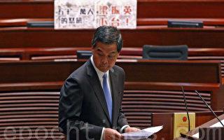 """香港""""七·一""""抗共民愤大爆发 民主派立法会倒梁振英"""