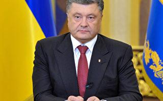 乌克兰总统同意恢复休战