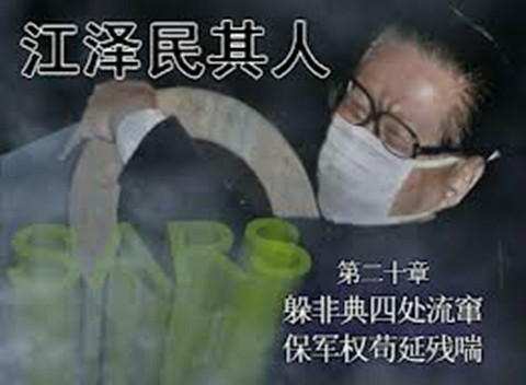 """江泽民曾对陈良宇下密令""""用生命保卫上海"""""""