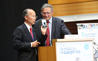 台驻法代表吕庆龙推动台法银发经济合作