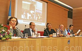 熱比亞在法國參議院呼籲關注維族人權