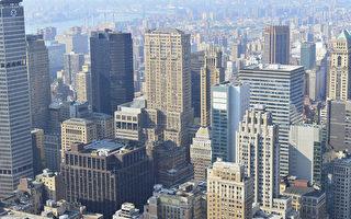 二季度曼哈顿房市热度不减 增幅放缓