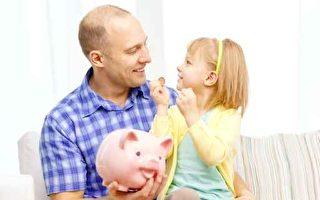 美国北卡州立大学和德克萨斯大学的一项新研究发现,孩子们密切关注钱的问题,父母应该努力与他们的孩子谈话,确保孩子不会对金钱产生误解。(fotolia)