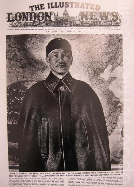 七七抗日77周年 八年抗战蒋中正领导