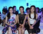 (左起)黄芷晴、锺舒漫、许靖韵出席化妆品牌活动。(宋祥龙/大纪元)