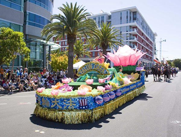 法轮功参加美国北加州红木城独立日庆祝游行,主办方赞誉法轮功的花车非常优美与祥和。非常欢迎法轮功学员参加游行。(明慧网)