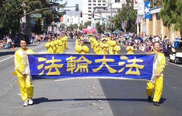 美国北加州红木城的独立日游行观众们说,看到法轮功学员的队伍,内心有说不出的喜悦。(明慧网)