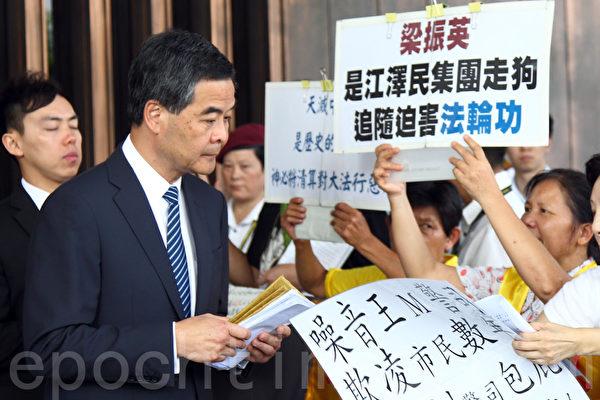 包括法轮功学员在内的示威人士趁召开行政会议向梁振英抗议请愿。(潘在殊/大纪元)