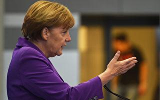德國總理默克爾7月8日(週二)在北京清華大學發表演講,她指出中國需要一個開放、多元、自由的社會。(Greg BAKER/AFP)
