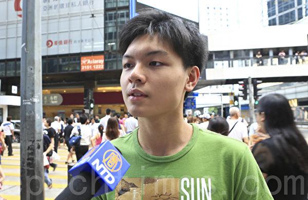 李先生(15岁,国际学校学生)(余钢/大纪元)